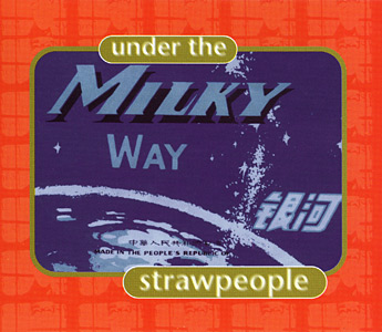 Strawpeople - Under The Milky Way Cover