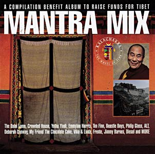 Mantra Mix Cover